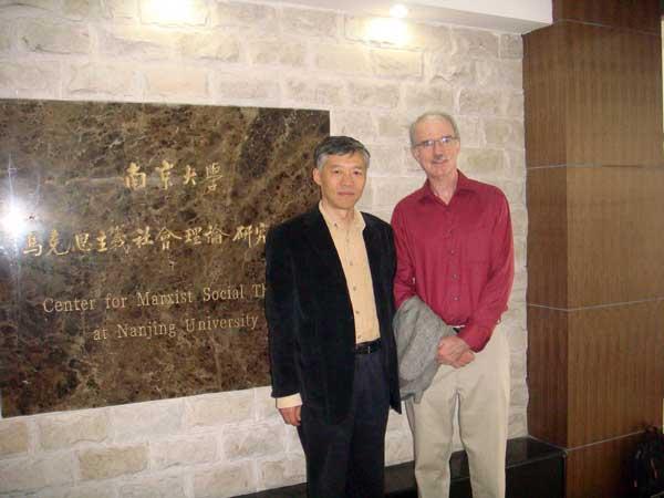 anderson-zhang-yibing-nanji